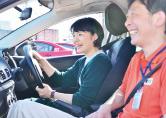 平和橋自動車教習所のおすすめポイント3