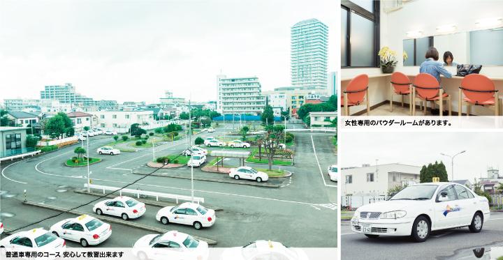 大泉自動車教習所の写真