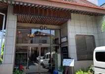 ビジネスホテルミウラ