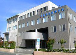遠鉄自動車学校 浜松校
