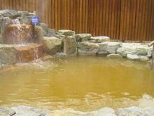 山花リフレ温泉