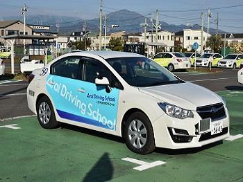 荒井自動車学校教習車