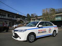 東松山自動車学校教習車