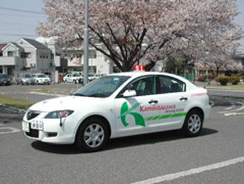 上北沢自動車学校教習車