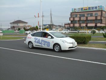 三郷自動車教習所教習車