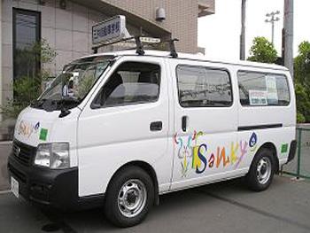 三共自動車学校スクールバス