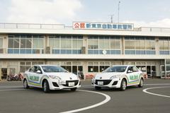 新東京自動車教習所外観