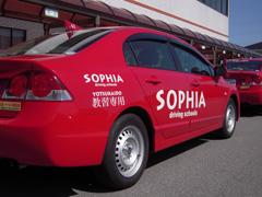 ソフィアドライビングスクール四街道教習車