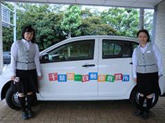 千葉第一自動車教習所教官
