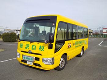 藤沢高等自動車学校教習車