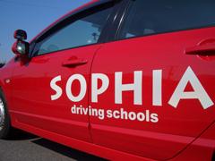 ソフィアドライビングスクール船橋教習車