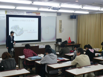 船橋中央自動車学校教習風景