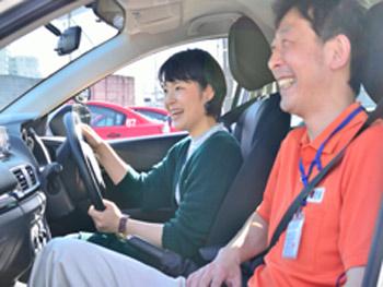 平和橋自動車教習所受付