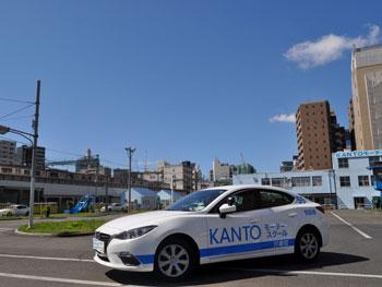 KANTOモータースクール川崎校教習車