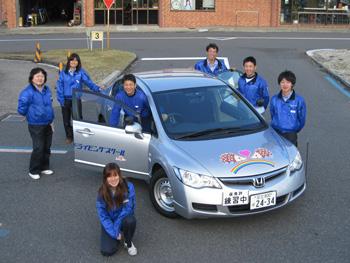 京成ドライビングスクール教習車