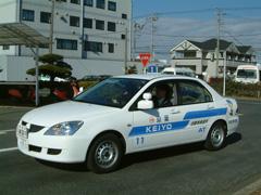 京葉自動車教習車