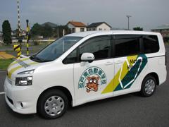 松戸東自動車学校スクールバス