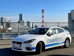 KANTOモータースクール横浜西口校受付