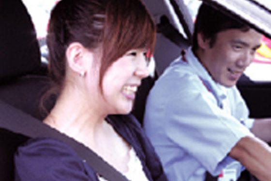 綜合自動車学校